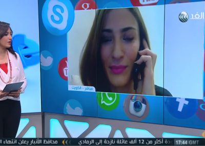 Al Ghad, Video – Kuwait